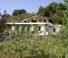 Appartment El Pinar / El Hierro