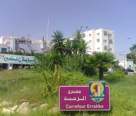 Ferienwohnung Hammam Sousse