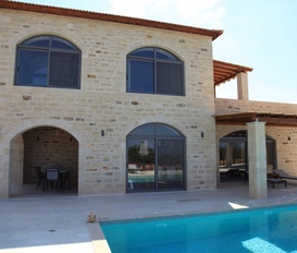 Holiday Home Gerani